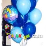 Uçan Balon - Erkek Çocuk Doğum Günü