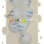 Uçan Balon - İsim Basklı